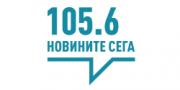 radio-novinite-sega