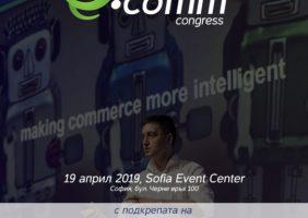 eCommCongress-2019