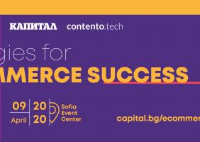 """Конференция """"Strategies for Ecommerce Success"""""""