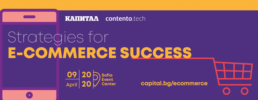 "Конференция ""Strategies for Ecommerce Success"""
