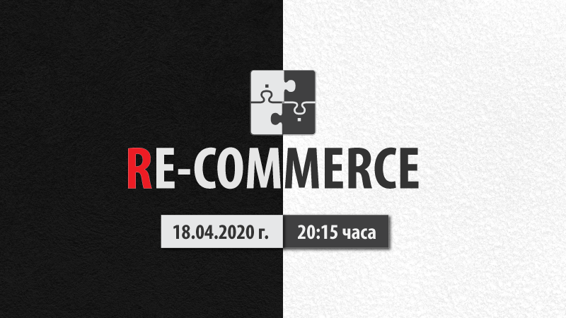 Re-commerce live