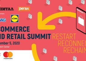 Ecommerce and Retail Summit