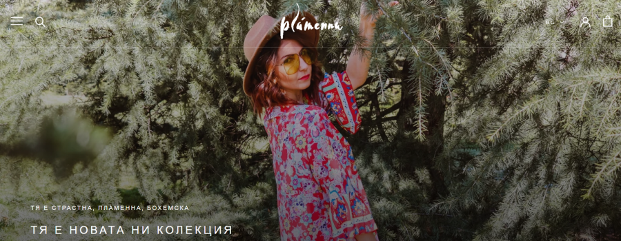 Уеб сайт Plamenna.boutique