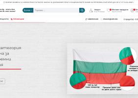 Уеб сайт Zname.bg