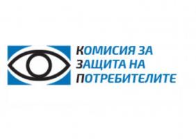 Лого на КЗП