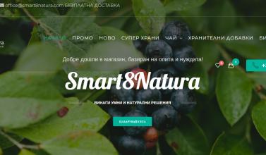 Заглавна страница на Smart8Natura.com